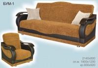 диван + 2 кресла БУМ 1 - 676
